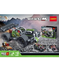 Sanook&Toys ชุด Green shadow bash  3421