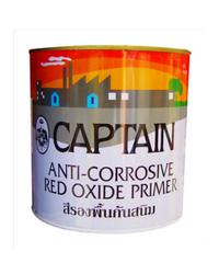 CAPTAIN สีรองพื้นกันสนิม  สีรองพื้นกันสนิม CAPTAIN กล. Red Oxide -แดง